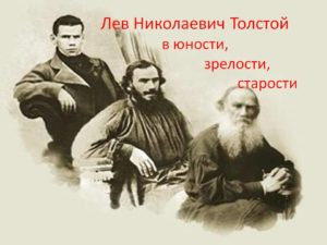 Воскресение Толстой Л.Н. краткое содержание.